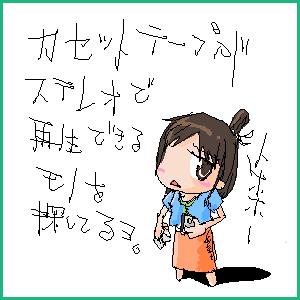 Img_000560