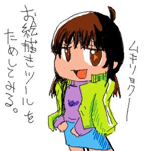Cocolog_oekaki_2009_11_22_00_00