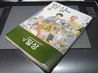 100308a